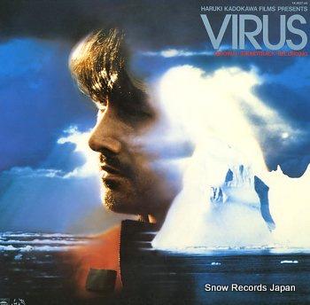 OST virus