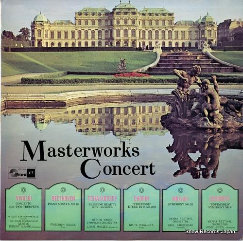 V/A masterworks concert JFS-3101 - front cover