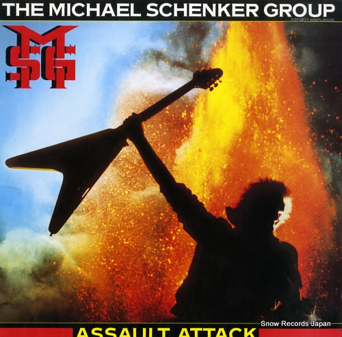 SCHENKER, MICHAEL assault attack