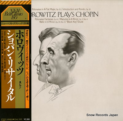 HOROWITZ, VLADIMIR horowitz plays chopin Vinyl Records Images are sample. above sample images are used for same items. It may have different design. 2011
