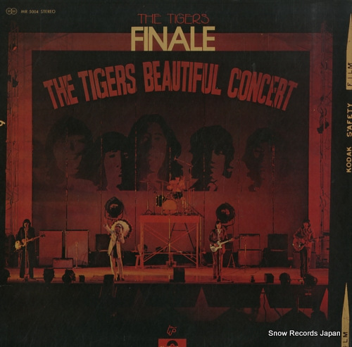 TIGERS, THE finale