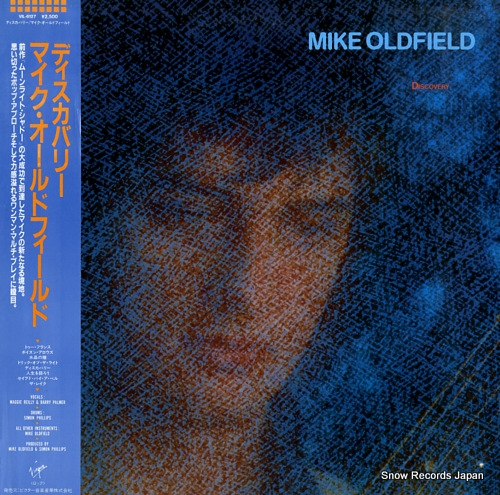 OLDFIELD, MIKE discovery