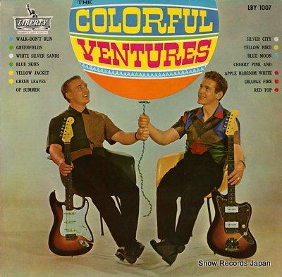 ヴェンチャーズ カラーフル・ヴェンチャーズ Vinyl Records