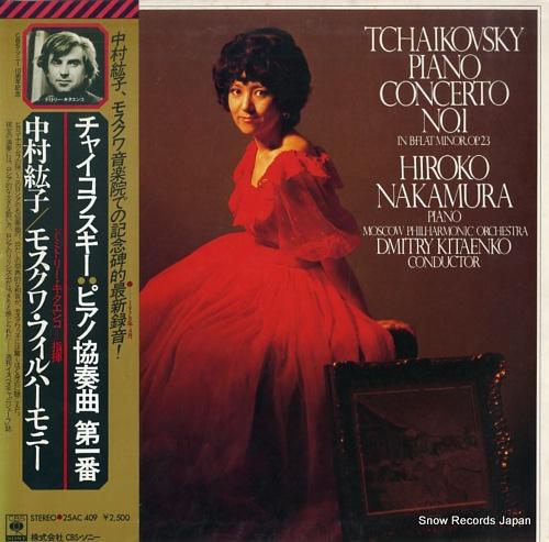 NAKAMURA, HIROKO tchaikovsky; piano concerto no.1 in b-flat minor, op.23