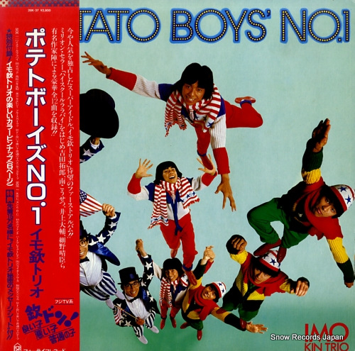 IMOKIN TRIO potato boys' no.1