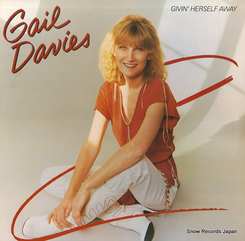 DAVIES, GAIL givin' herself away BSK3636 - front cover