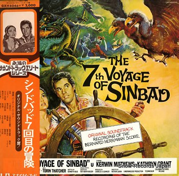 HERRMANN, BERNARD 7th voyage of sinbad, the