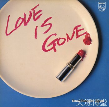 OHTSUKA, HAKUDO love is gone