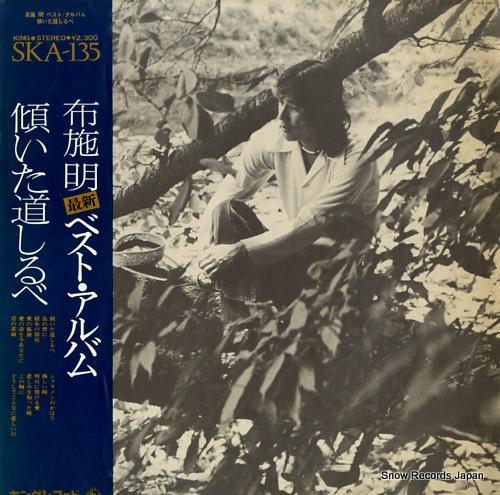FUSE, AKIRA best album SKA135 - front cover