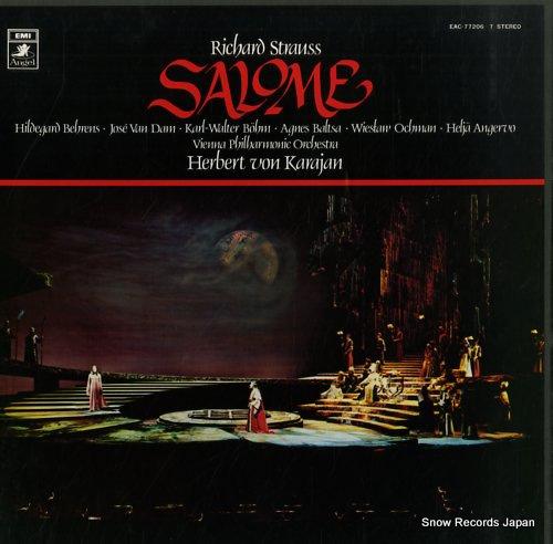 ヘルベルト・フォン・カラヤン r.シュトラウス:楽劇「サロメ」全曲 EAC-77206-7