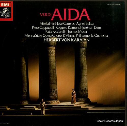 ヘルベルト・フォン・カラヤン ヴェルディ:歌劇「アイーダ」全曲 EAC-77335-37