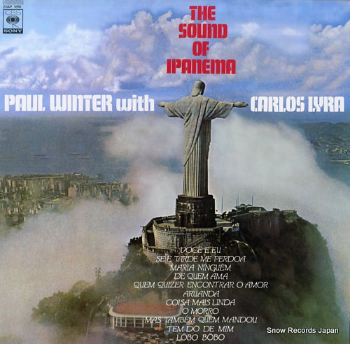 ポール・ウィンター ザ・サウンド・オブ・イパネマ