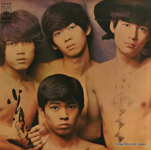FOUR LEAVES YOUNG SURPRISE the young thrills SOND66019 - front cover