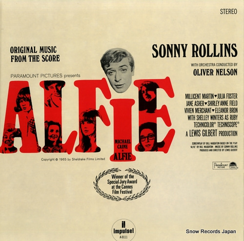 ROLLINS, SONNY alfie AS-9111 - front cover