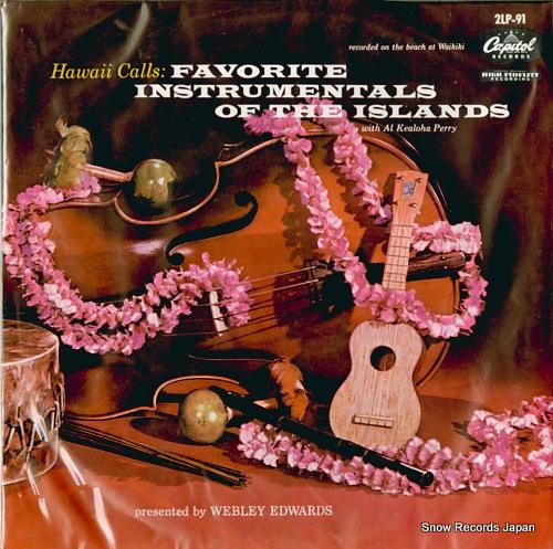 ウェブリー・エドワーズ favorite instrumentals of the islands 2LP-91