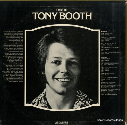 BOOTH, TONY this is tony booth ECP-80908 - back cover