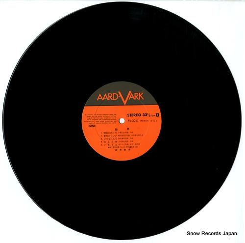 TAKAGI, MASA masa AV-3011 - disc