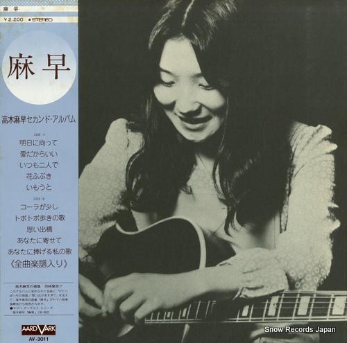 TAKAGI, MASA masa AV-3011 - front cover