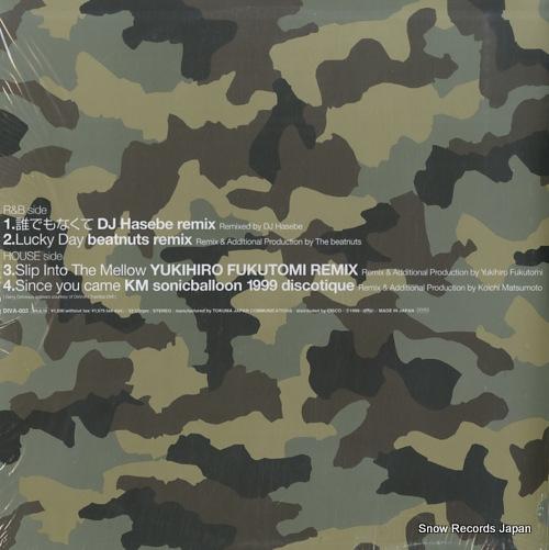TSUYUZAKI, HARUMI groove remixes DIVA-002 - back cover