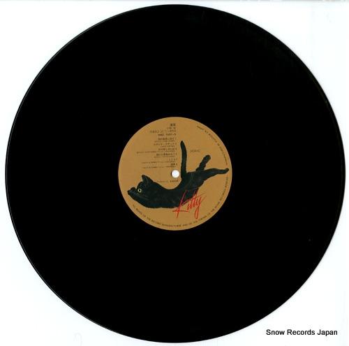 OGURA, KEI michikusa MKF1001 - disc