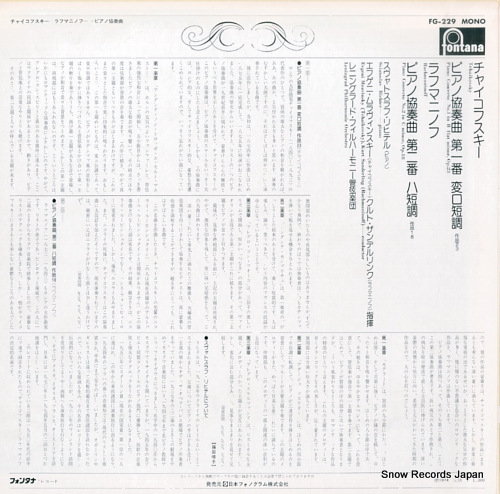 RICHTER, SVIATOSLAV tchaikovsky; piano concerto no.1 in b flat minor, op.23 FG-229 - back cover