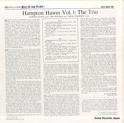 HAWES, HAMPTON hampton hawes, vol.1: the trio LAX3001(M) - back cover