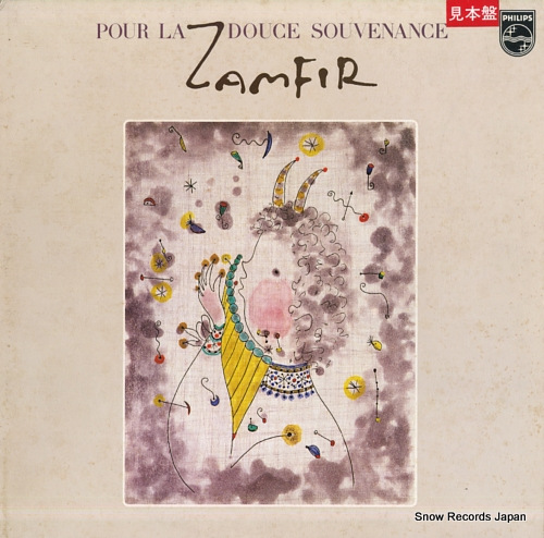 ZAMFIR pour la douce souvenance 28PP-16 - front cover