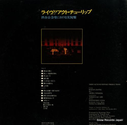 TULIP live act tulip ETP-9097 - back cover