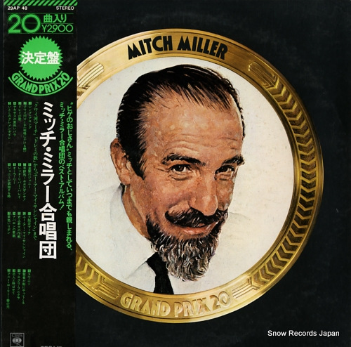 MILLER, MITCH grand prix 20 29AP48 - front cover