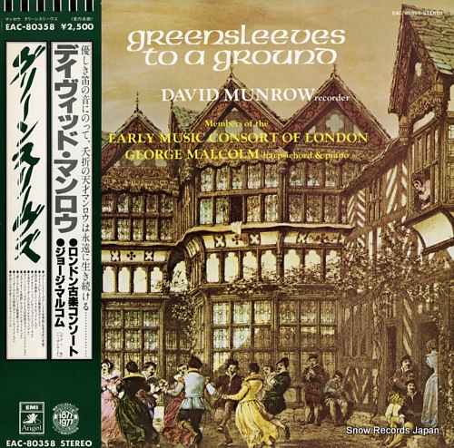 MUNROW, DAVID greensleeves to a ground EAC-80358 - front cover