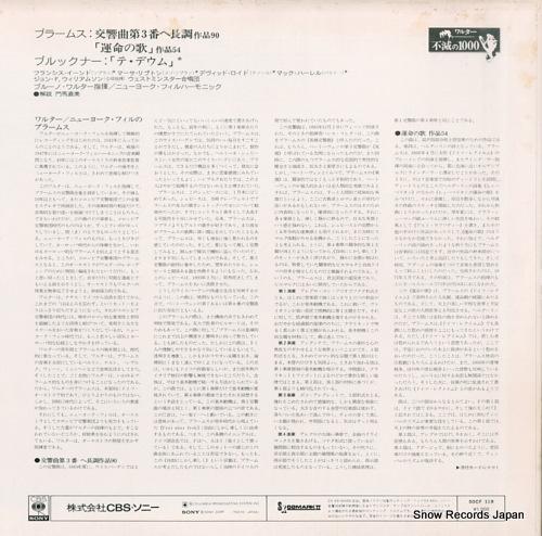 WALTER, BRUNO brahms; symphony no.3 / schicksalslied SOCF119 - back cover