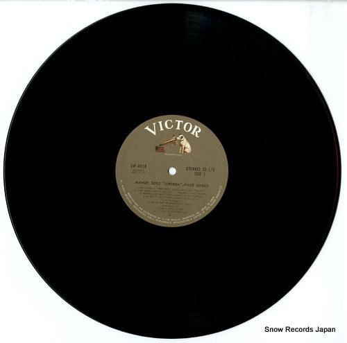SORDERA, MANUEL SOTO cantes de ayer y de siempre VIP-4014 - disc