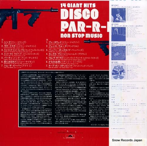V/A disco par-r-rty non stop music MP3009 - back cover