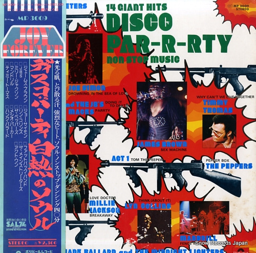 V/A disco par-r-rty non stop music MP3009 - front cover