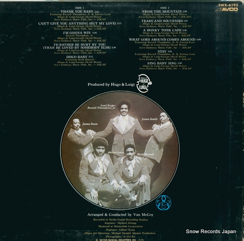 STYLISTICS, THE thank you baby SWX-6193 - back cover