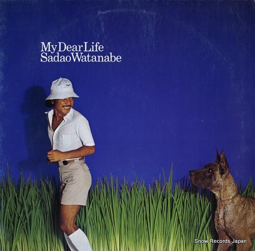 WATANABE, SADAO my dear life VIJ-4001 - front cover