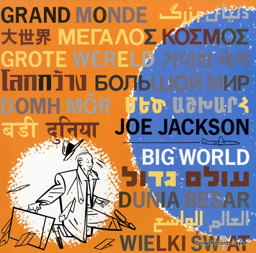 JACKSON, JOE big world SP6021 - front cover