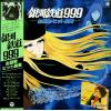GALAXY EXPRESS 999 - theme songs hit collection