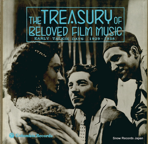 SOUNDTRACK the treasury of beloved film music early talkie days (1929-1938) 3E-5271 - front cover