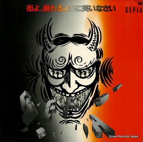 ISSEIFUBI SEPIA machi yo kuzureru youni warai nasai 28BLC-3009 - front cover