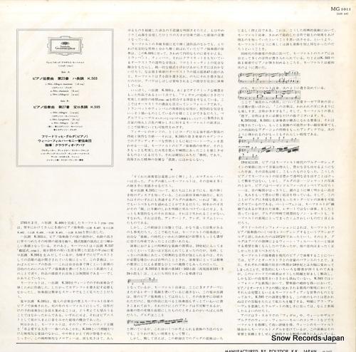 GULDA, FRIEDRICH mozart; piano concertos nr.25 & 27 MG1011 - back cover