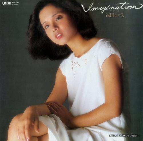 TAKADA, MIZUE imagination GU-36 - front cover