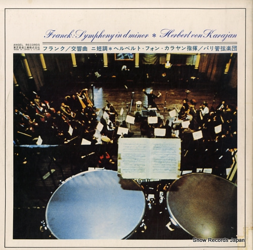 KARAJAN, HERBERT VON franck; symphony in d minor AA-8655 - back cover