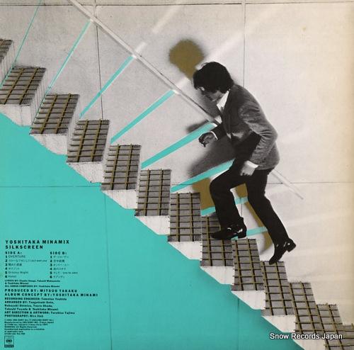 MINAMI, YOSHITAKA silkscreen 27AH1181 - back cover