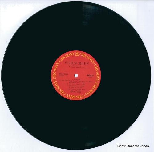 MINAMI, YOSHITAKA silkscreen 27AH1181 - disc