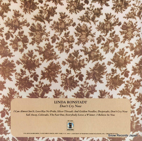 RONSTADT, LINDA don't cry now SD5064 - back cover