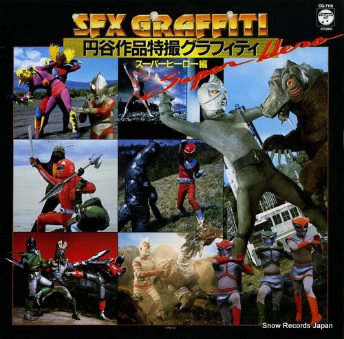 SOUNDTRACK sfx graffiti super hero CQ-7118