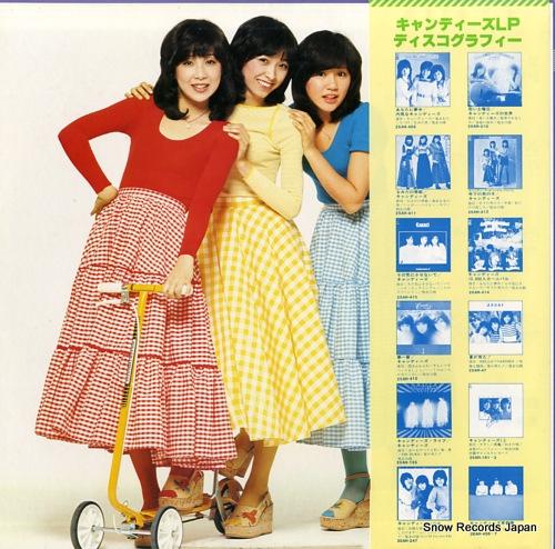 CANDIES candies memory 4 / toshishita no otokonoko 25AH412 - back cover
