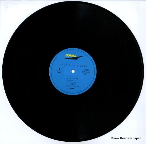 OZAKI, AMI stop motion ETP-80022 - disc