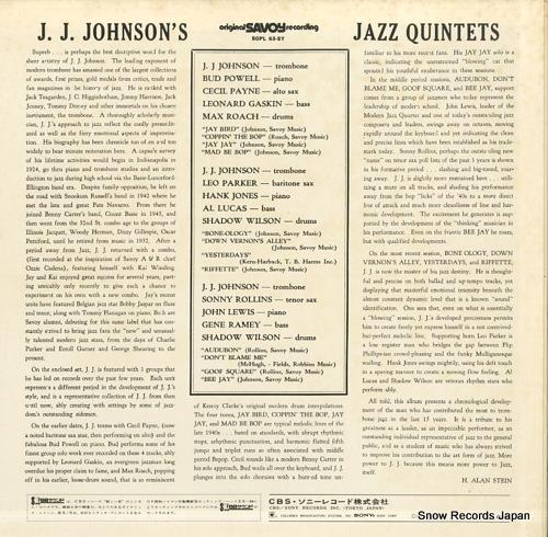 JOHNSON, J.J. j.j.johnsons jazz quintets SOPL63-SY - back cover